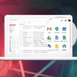 XserverでG Suiteを独自ドメインで使うやり方は?設定方法を詳しく解説